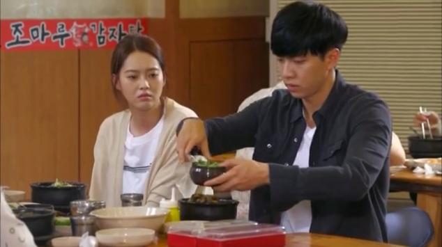Dae-gu? Is that you eat scallion? O.O