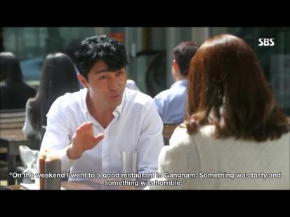 Pan-seok trying to impress Sa-kyung.