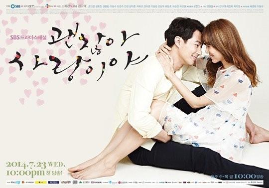 gong-hyo-jin_1404950943_20140709_GongHyoJin