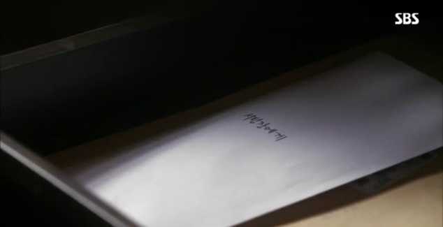 a letter for pan-seok