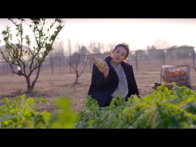 Farmer Shan Shan.