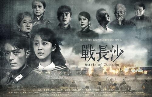 Changsha01