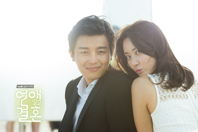 Marriage Not Dating Episode 16 (Final) Dramabeans Korean drama recaps