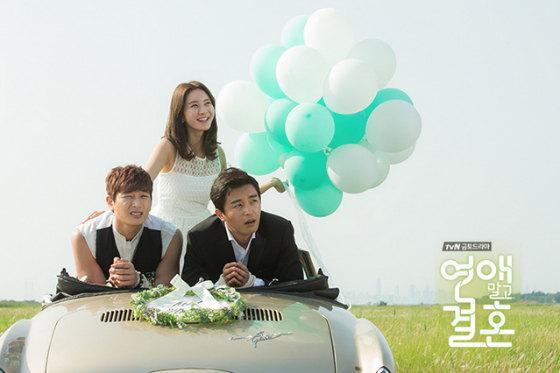 Marriage not dating main characters
