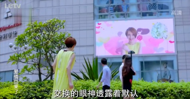 getting proposed to via billboards? not for ming liang!
