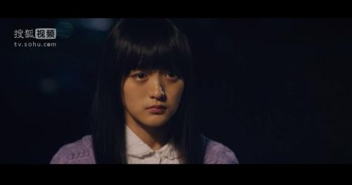 Fang Hui: Murderess?