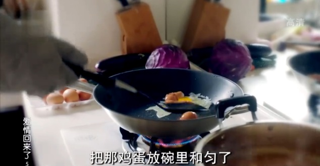 yes, smashing the egg in the wok is clearly how barbarians... i mean modern people cook... ^^;