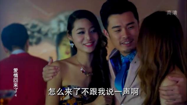 """""""jian ge ge"""" and his posse"""