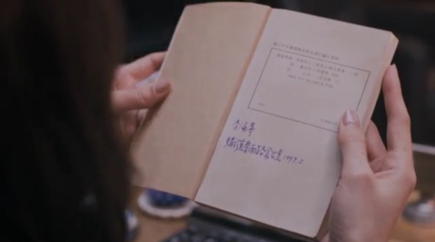 her book after all ^^