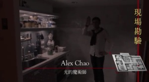 alex chao, man of the hour