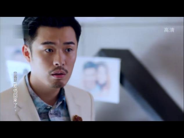 shocked gao jian