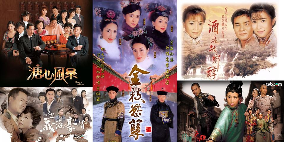 Top 10 Favorite TVB Songs | Drama for Real