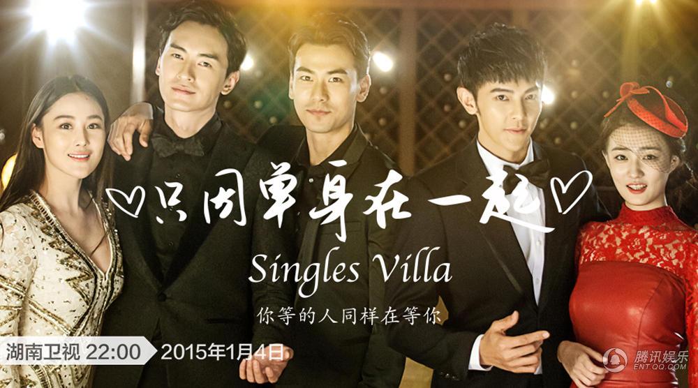 Singles villa