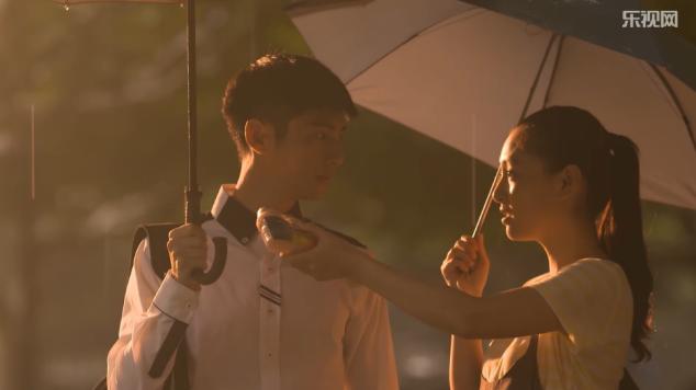 love rain~~~