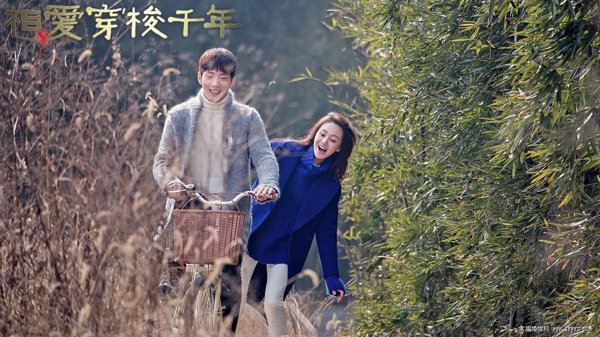 My J Drama And Tw Land تقرير عن الدراما الصينى الحب عبر الاف السنين
