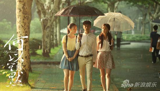 You Are My Sunshine/He Yi Sheng Xiao Mo (Series Review) | Drama for Real