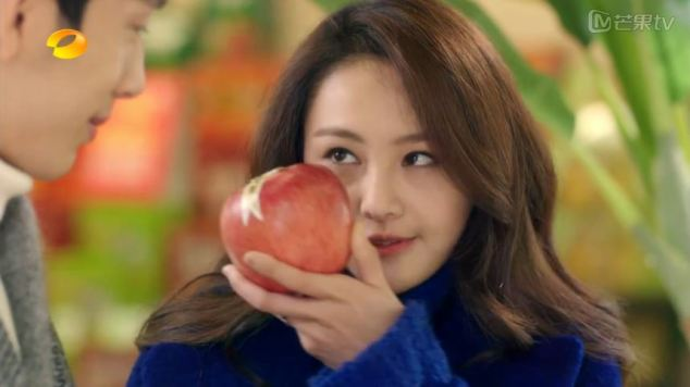 seducing gong ming with an apple