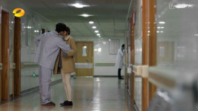 hospital kiss
