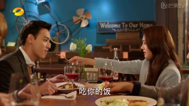 don't do it, girl!