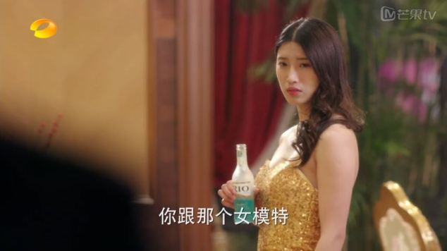 the supermodel that was talking to yu fei. eep.