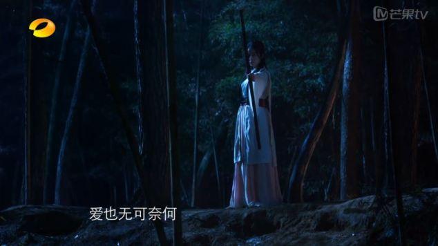 ying yue, the guardian angel