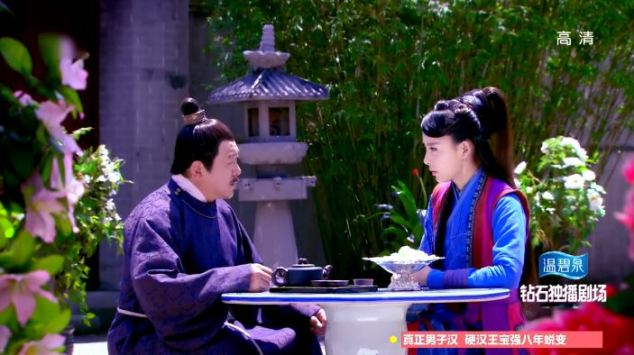 my dream is for you and leng xue to get married and birth me a grandson!