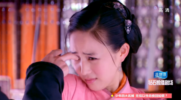 leng xue trying to stop her from mind reading. cute! <3