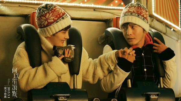 Silent Separationhe Yi Sheng Xiao Mo Film Review Drama For Real