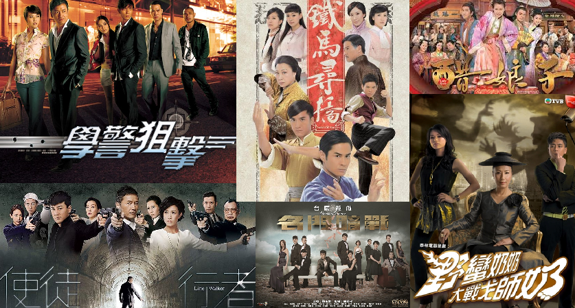 Top 10 Favorite TVB Songs (Part II) | Drama for Real