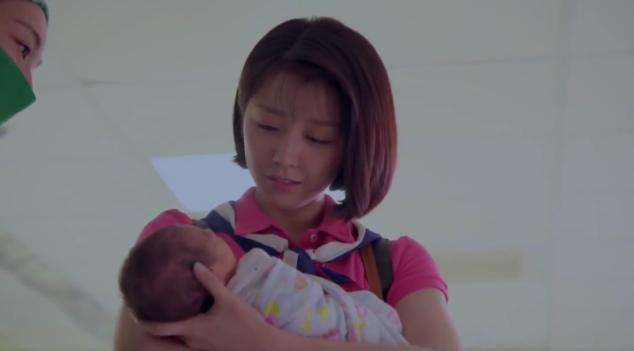 Meet Baby Chen Che!