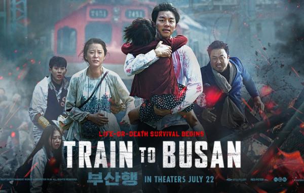 busan-poster1