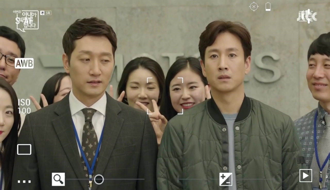 My Wife's Having an Affair This Week (Series Review) | Drama